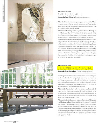 D Design Book 2016